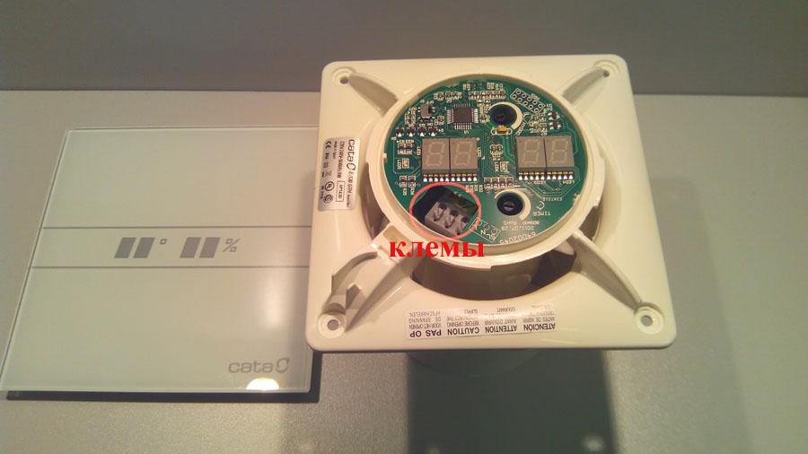 плата управления вентилятора